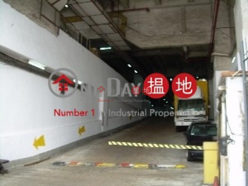 Tsuen Wan Industrial Centre, 220-248 Texaco Road | Tsuen Wan | Hong Kong, Rental | HK$ 199,487/ month
