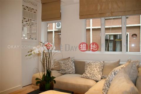 Popular 1 bedroom with balcony | For Sale|40-42 Gough Street(40-42 Gough Street)Sales Listings (OKAY-S62417)_0