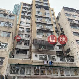 Evergreen Building,To Kwa Wan, Kowloon