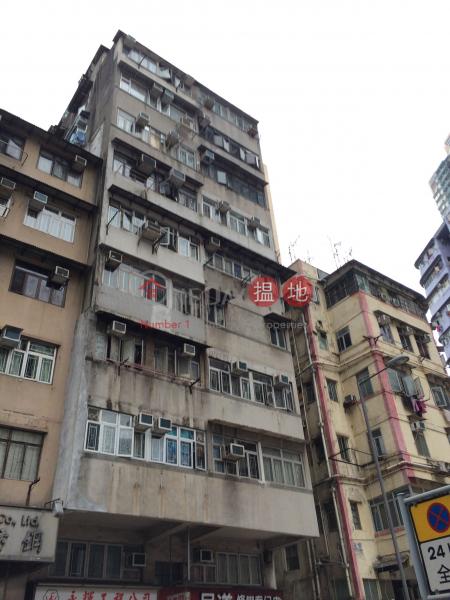 29 Ash Street (29 Ash Street) Tai Kok Tsui|搵地(OneDay)(1)