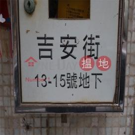 13-15 Kat On Street,Wan Chai, Hong Kong Island