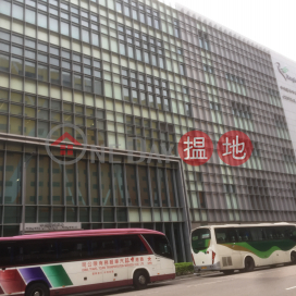 Hong Kong Post Central Mail Centre|香港郵政中央郵件中心