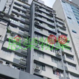 電話: 98755238|灣仔區信邦商業大廈(Shun Pont Commercial Building )出售樓盤 (KEVIN-8885547740)_0