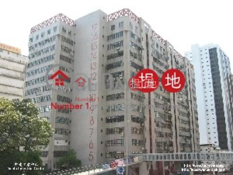 Vanta Industrial Centre|Kwai Tsing DistrictVanta Industrial Centre(Vanta Industrial Centre)Sales Listings (ronk0-04410)_0