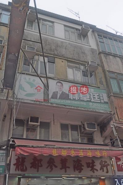 新康街12號 (San Hong Street 12) 上水|搵地(OneDay)(2)