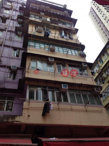 1025 Canton Road (1025 Canton Road) Mong Kok|搵地(OneDay)(2)