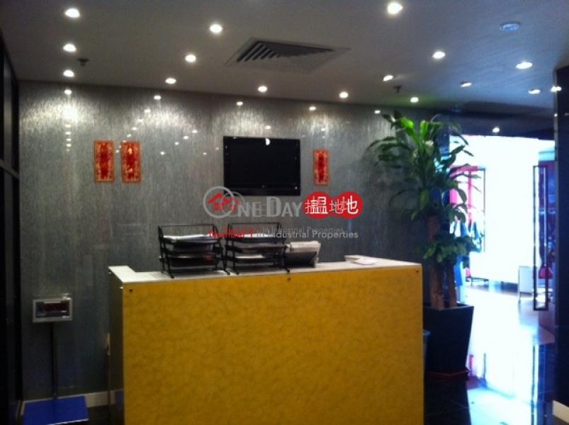 南洋廣場-57鴻圖道 | 觀塘區香港出租|HK$ 44,240/ 月
