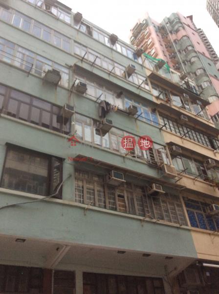 萬安街9號 (9 Man On Street) 大角咀|搵地(OneDay)(3)