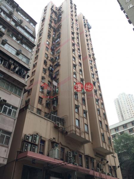 Cheong Shing Mansion (Cheong Shing Mansion) Causeway Bay|搵地(OneDay)(1)