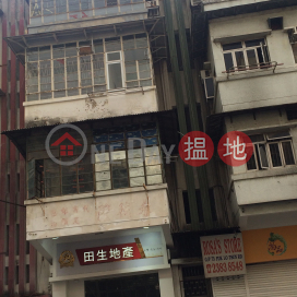 71 Fuk Lo Tsun Road,Kowloon City, Kowloon