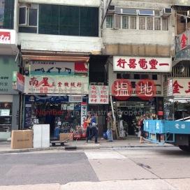 新填地街375-377號,旺角, 九龍