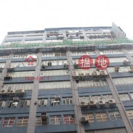 SAN PO KONG|Wong Tai Sin DistrictEfficiency House(Efficiency House)Rental Listings (33385)_0