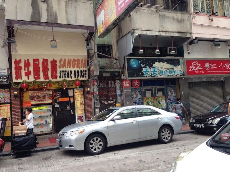 吳松街161-163號 (161-163 Woosung Street) 佐敦|搵地(OneDay)(1)