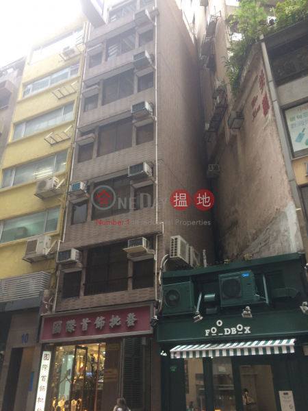 Wi Wi Commercial Building (Wi Wi Commercial Building) Sheung Wan|搵地(OneDay)(1)