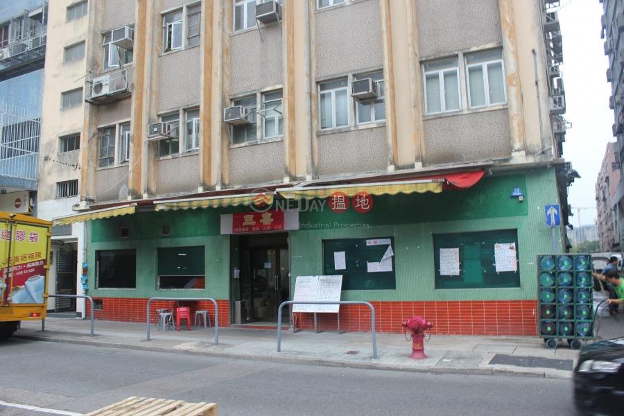 Sheung Hei Factory Building (Sheung Hei Factory Building) San Po Kong|搵地(OneDay)(3)