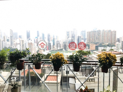 Efficient 3 bed with racecourse views, rooftop   For Sale 18 Tung Shan Terrace(18 Tung Shan Terrace)Sales Listings (OKAY-S13216)_0