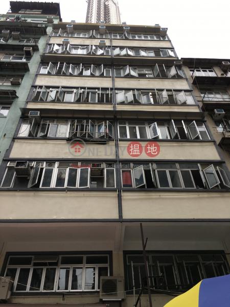 1089 Canton Road (1089 Canton Road) Mong Kok|搵地(OneDay)(1)