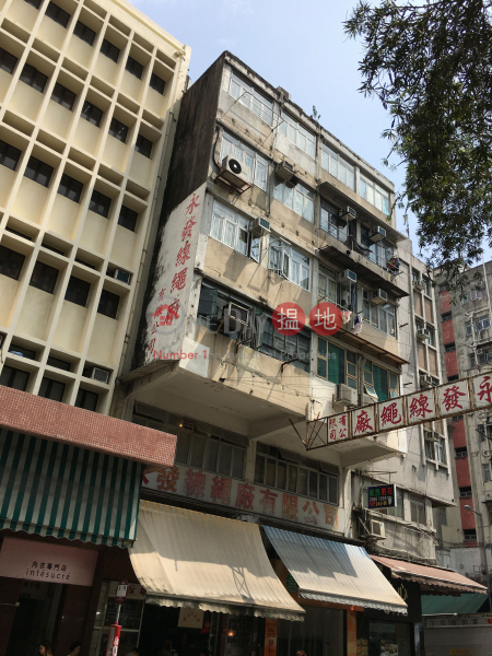 Wing Cheong House (Wing Cheong House) Sham Shui Po|搵地(OneDay)(1)