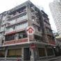 施弼街12-13號 (Sze Hai Building) 灣仔施弼街12-13號 - 搵地(OneDay)(5)
