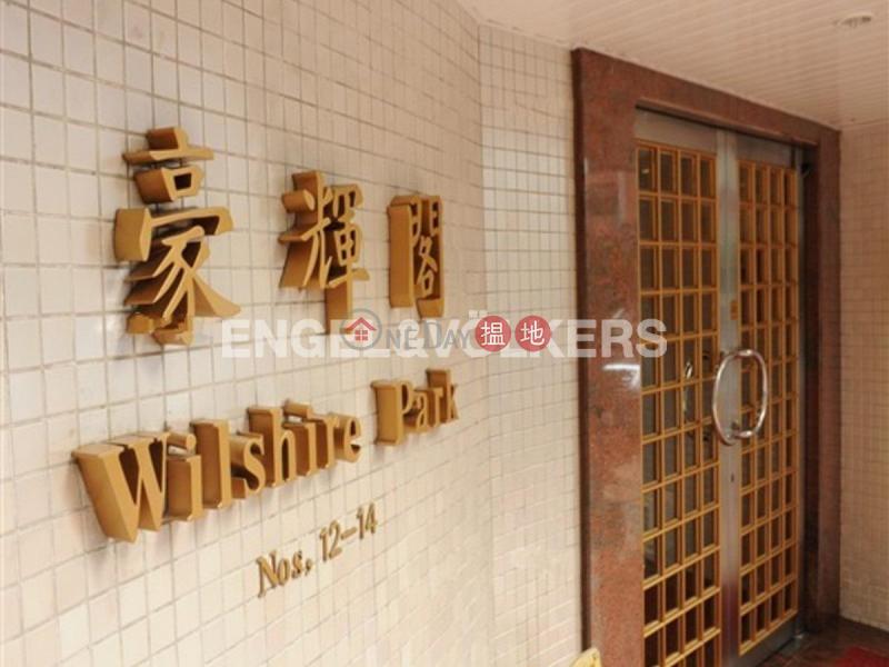 香港搵樓|租樓|二手盤|買樓| 搵地 | 住宅-出租樓盤|中半山4房豪宅筍盤出租|住宅單位