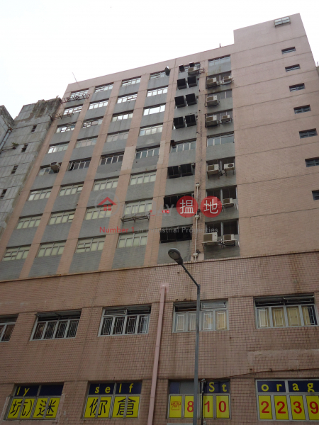 Ha Lung Industrial Building, Ha Lung Industrial Building 合隆工業大廈 Rental Listings | Southern District (info@-05697)