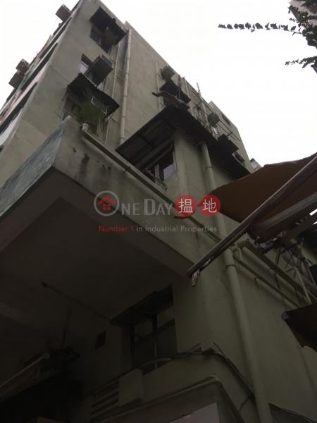 Kam Shing Building Block 2 (Kam Shing Building Block 2) Yuen Long|搵地(OneDay)(3)