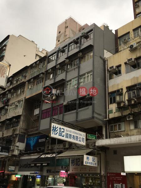687 Shanghai Street (687 Shanghai Street) Prince Edward|搵地(OneDay)(2)