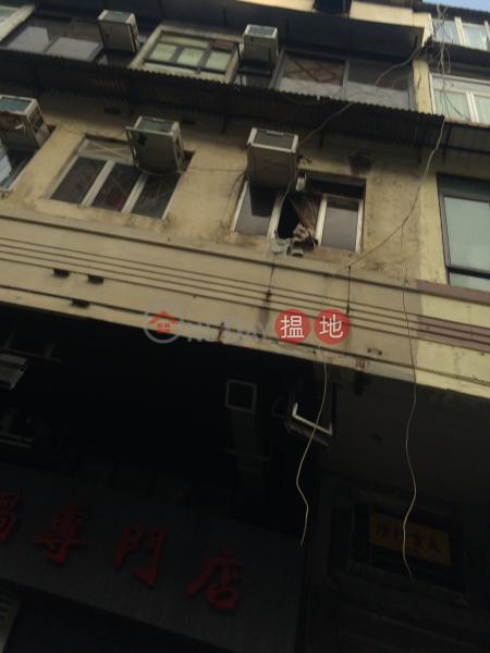 南角道44號 (44 NAM KOK ROAD) 九龍城 搵地(OneDay)(3)