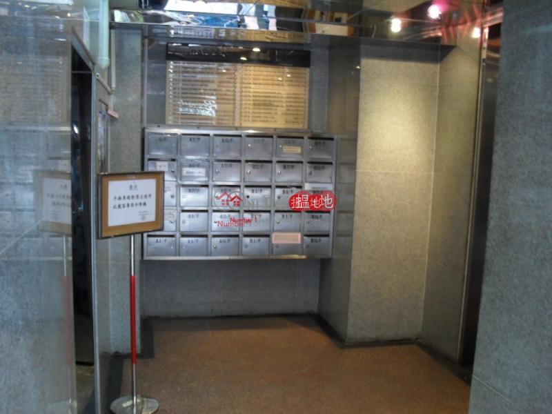 志聯中心88鴻圖道 | 觀塘區香港|出租-HK$ 35,400/ 月