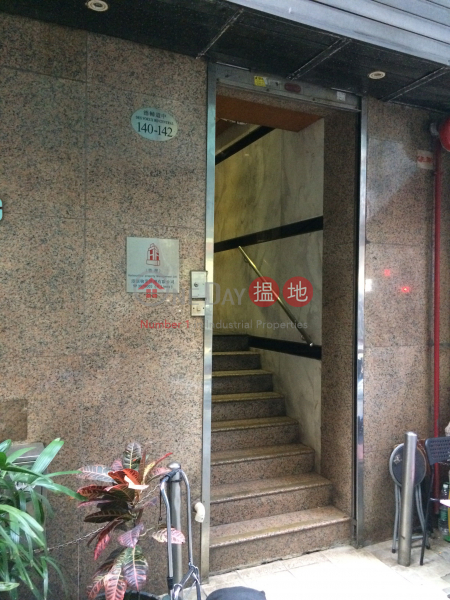 Full View Commercial Building (Full View Commercial Building) Central|搵地(OneDay)(3)