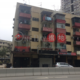 22 Luen Yan Street,Tsuen Wan East, New Territories