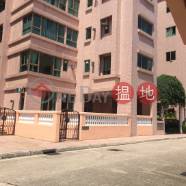 Hong Kong Gold Coast Block 29|香港黃金海岸 29座