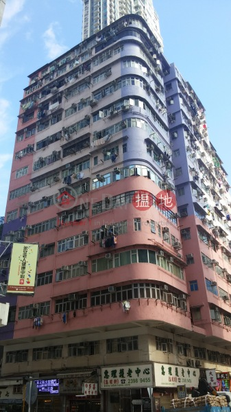 福興大廈 (Fuk Hing Building) 大角咀|搵地(OneDay)(1)