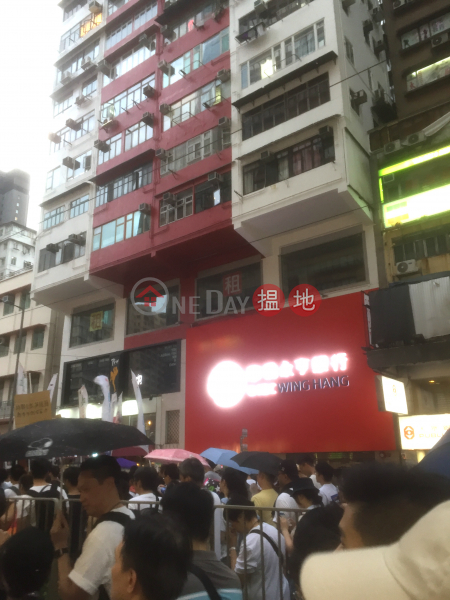 合群大廈 (United Building) 銅鑼灣|搵地(OneDay)(3)