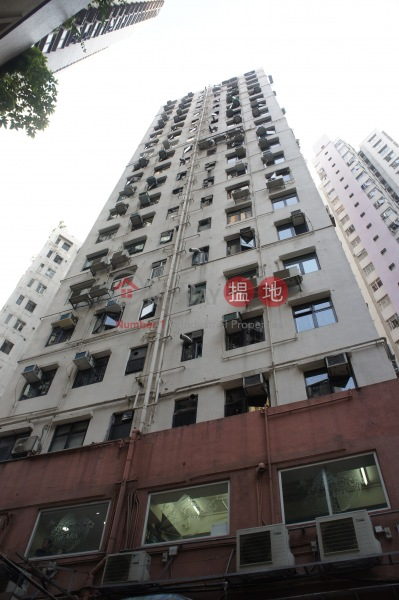 Rockson Mansion (Rockson Mansion) Sai Ying Pun|搵地(OneDay)(2)