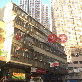 442B Castle Peak Road,Cheung Sha Wan, Kowloon