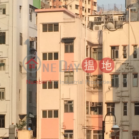 Foo Kwai House,Tsuen Wan East, New Territories
