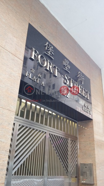 22 Fort Street (22 Fort Street) North Point|搵地(OneDay)(5)