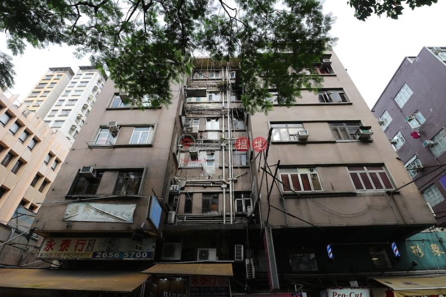 Hang Lok Building (Hang Lok Building) Tai Po|搵地(OneDay)(2)