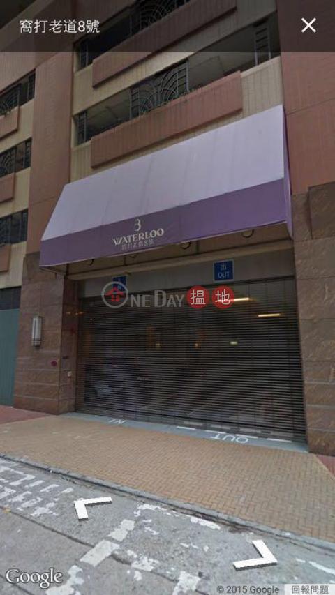 電單車位 油尖旺窩打老道8號(No.8 Waterloo Road)出租樓盤 (VIVIA-6327294852)_0