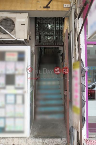 11 Tung Cheong Street (11 Tung Cheong Street) Tai Po|搵地(OneDay)(1)