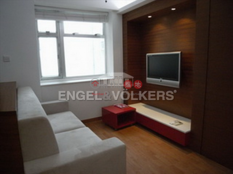 1 Bed Flat for Sale in Central Mid Levels, 2-3 Woodlands Terrace | Central District | Hong Kong, Sales | HK$ 7.5M