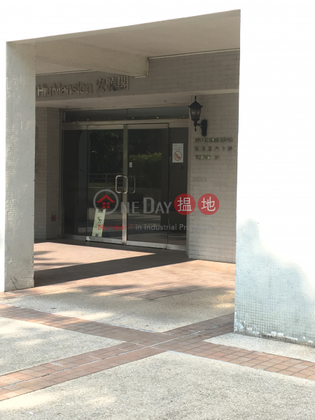 Block 13 On Hiu Mansion Sites D Lei King Wan (Block 13 On Hiu Mansion Sites D Lei King Wan) Sai Wan Ho|搵地(OneDay)(2)
