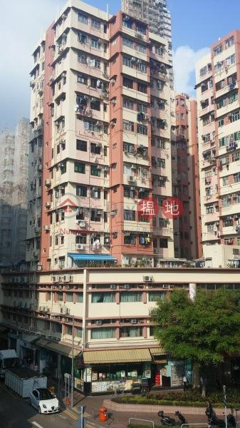 Block B Ocean Court (Block B Ocean Court) Tai Kok Tsui|搵地(OneDay)(2)