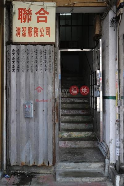 廣福道73號 (73 Kwong Fuk Road) 大埔|搵地(OneDay)(2)