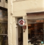 嘉咸街46號 (46 Graham Street) 中區嘉咸街46號 - 搵地(OneDay)(1)