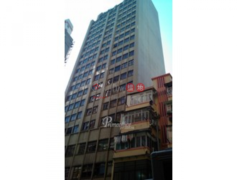 hot list, Greatmany Centre 智群商業中心 Rental Listings | Wan Chai District (WP@FPWP-8435133760)