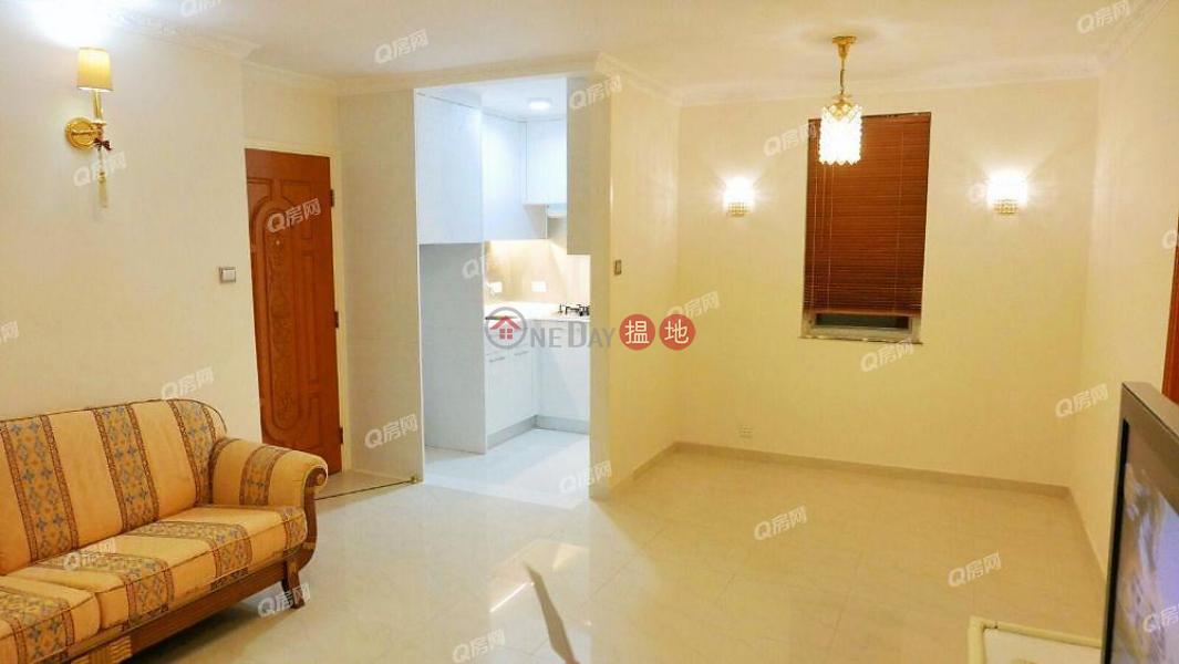 學士臺第1座-中層住宅|出售樓盤|HK$ 1,200萬