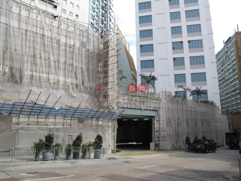 Aji Ichiban Centre (Aji Ichiban Centre) Kwai Fong|搵地(OneDay)(1)