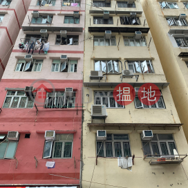 9 MING LUN STREET,To Kwa Wan, Kowloon